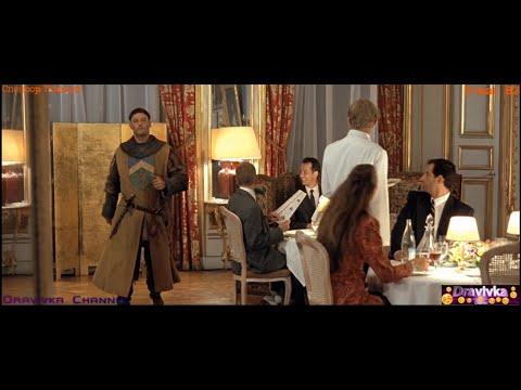 Поздний Ужин В Доспехах ... отрывок из фильма (Пришельцы/Les Visiteurs)1993