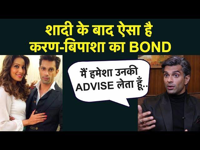 Karan Singh Grover बताया Bipasha Basu संग शादी के बाद Film करना है कैसा? Aadat Diaries| KZK2