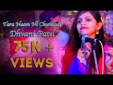 Tara Naam Ni Chundadi | Dhvani Patel | Navratri Special | Ramzat Studio