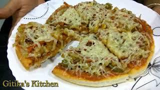 Instant Pizza   तुरंत पिज्जा बनाओ   Tawa Pizza   तवा पिज्जा