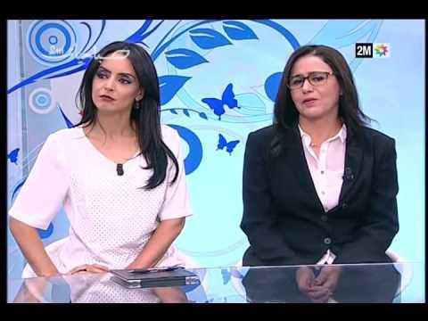 Sabahiyat 2M avec Nabil Lyachi  Vertus et bienfaits de la verveine