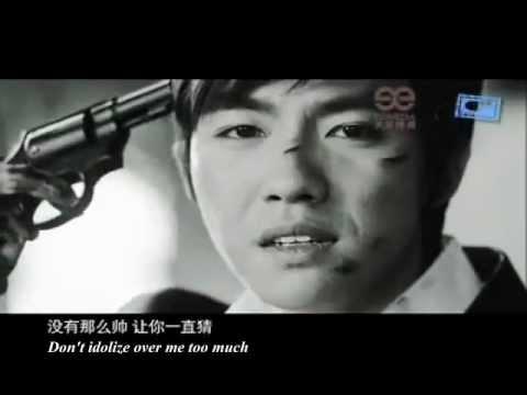 [ENG SUB] 俞灏明 Yu Hao Ming - 我没那么帅 (I'm Not That Handsome) MV