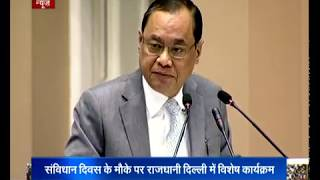 Chief Justice of India Ranjan Gogoi addressing the gathering on Constitution Day