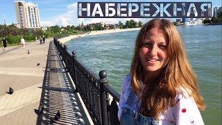 Переезд в Краснодар | 🌊 Кубанская набережная | Яблоновский