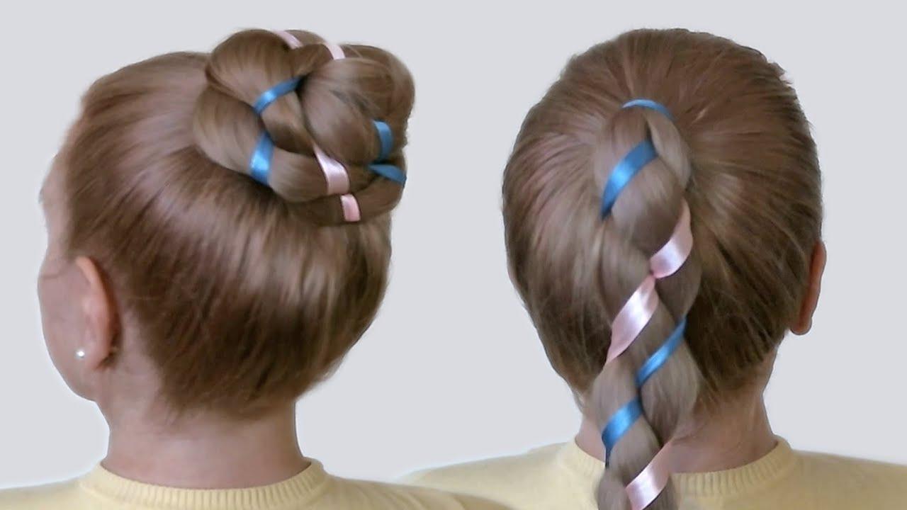 прическа на длинные волосы с лентой