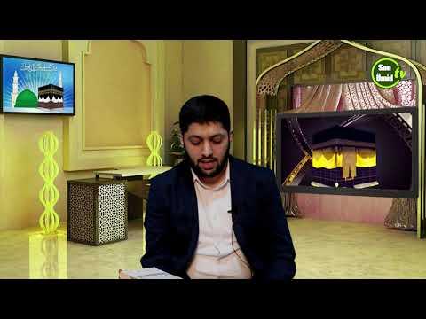 Muğamlar | Quran Kərimi 3-formada oxunuşu | Təhqiq-Tədvir-Təhdir| Bəyat muğamı 2-ci dərs Hacı Rahib