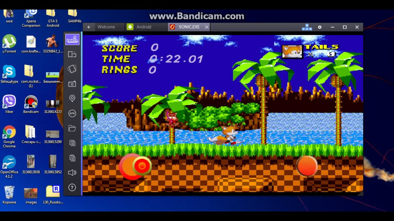 Download sonic exe android - Sonic Exe Demo Android