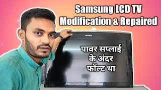 Samsung 32 Inch LCD TV Repairi…