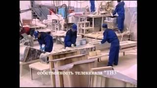 Стеклофибробетон - технология изготовления