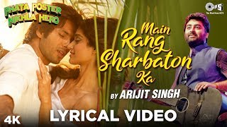 Main Rang Sharbaton Ka Reprise Lyrical Phata Poster Nikhla Hero | Arijit Singh | Shahid Kapoor