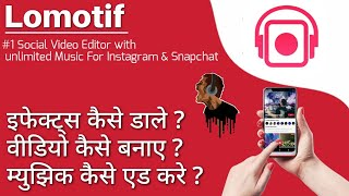 Lomotif app Review in Hindi | How to use Lomotif app | Lomotif app kaise chalaye | Lomotif kya hai screenshot 3