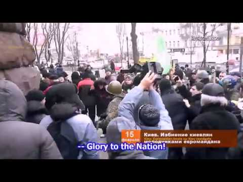 eng subs 15 02 14 Kiev residents attacked by Euromaidan