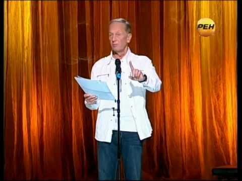 Михаил Задорнов. Антикризисный концерт 2 . смотреть онлайн
