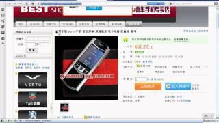 Копии телефонов с Taobao с помощью сервиса EbayToday(http://ebaytoday.ru Китайские копии телефонов с Taobao., 2010-09-07T13:37:48.000Z)