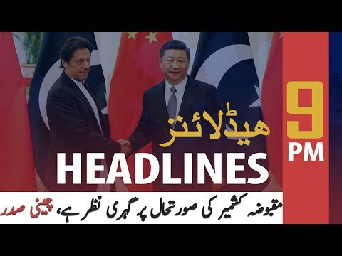 ARYNews Headlines |