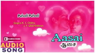 Pulveli Pulveli Song   Aasai Tamil Movie Songs   Ajith Kumar   Suvalakshmi   Deva   Music Master
