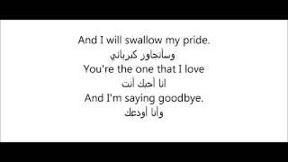 Say Something A Great Big World ft Christina Aguilera Lyrics Arabic Sub مترجمة