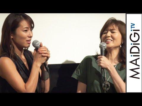 内山理名、石野真子の優しさに「涙が出そうに」 映画「single mom 優しい家族。 a sweet family」公開初日舞台あいさつ2