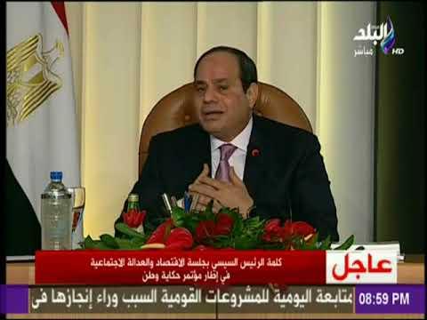 الرئيس السيسي : حرب اليمن سبب تراكم الديون على مصر