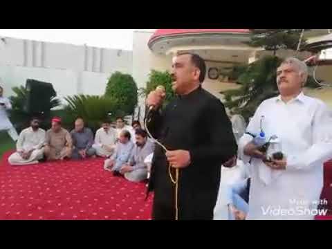 Malik Tariq Awan Qillah May Shaheed Haroon Bilour Kii Barsi Kay Hawalay Say Ijlaas
