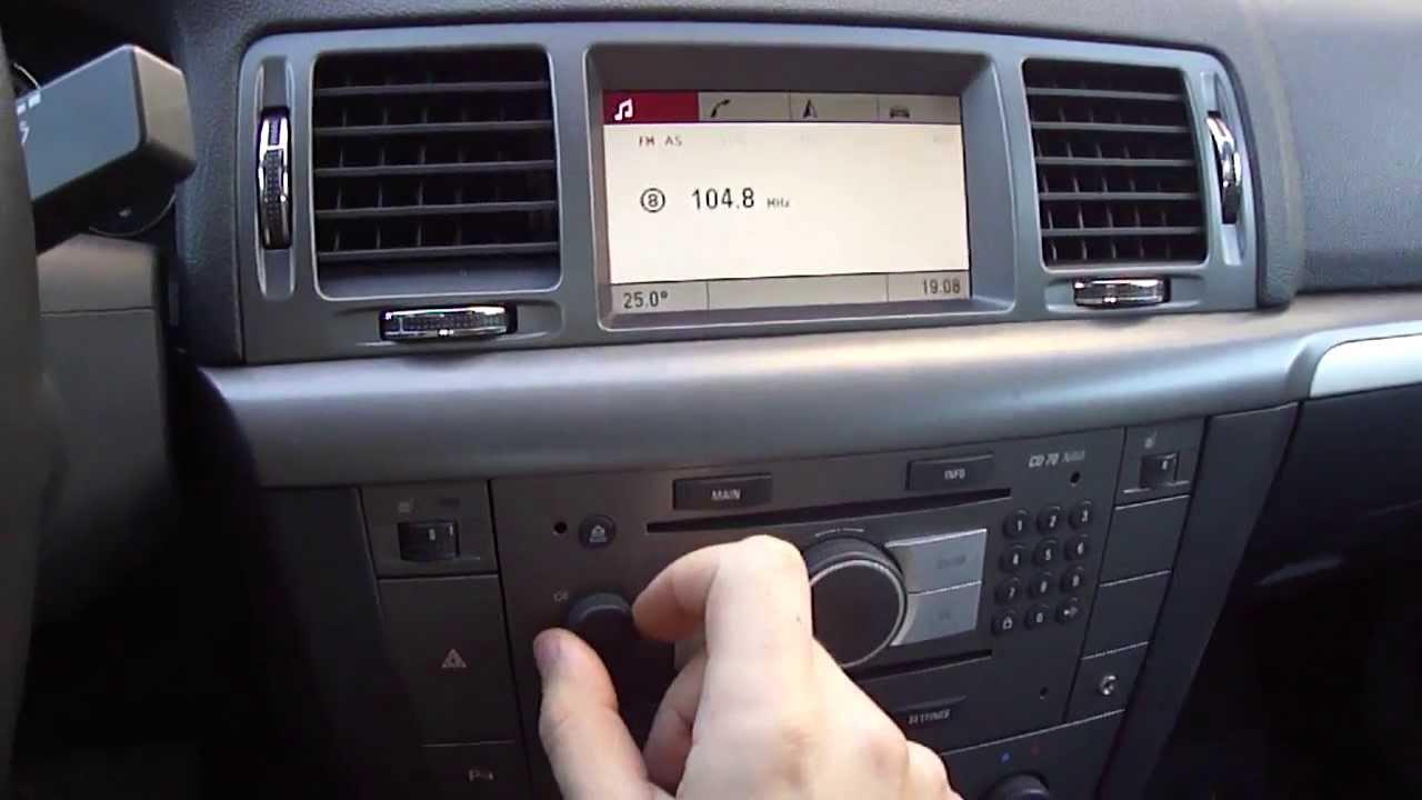 опель зафира оригинальная магнитола выскакивает запись safe