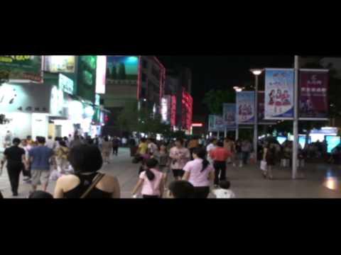 HD Putian (莆田), China