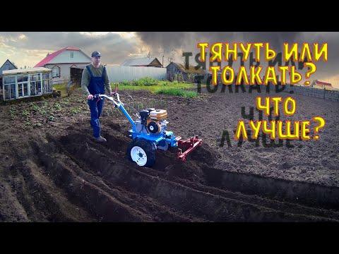 Нестандартная посадка картофеля с помощью мотоблока.  Custom planting potatoes