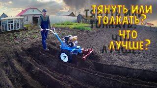 Нестандартная посадка картофеля с помощью мотоблока.  Custom planting potatoes(Практическое применение сдвоенного окучника установленного спереди мотоблока Нева., 2016-04-29T16:47:00.000Z)