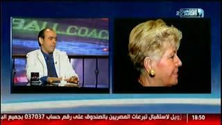 الناس الحلوة | التقنيات الحديثة فى عالم زراعة الأسنان مع د.نورالدين مصطفى