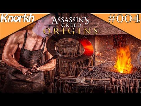 Ich brenne für den Schmied 🐪 ASSASSIN'S CREED ORIGINS #004