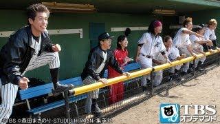 ついに始まった目黒川高校との練習試合。1回表、先攻のニコガクはノーア...
