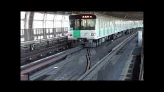 札幌市営地下鉄南北線 自衛隊前駅 発着風景