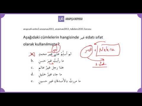 AÖF Arapça 4 - İstisna Edatları Soru Çözümü
