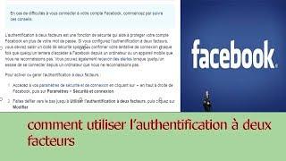sécuriser votre compte Facebook avec l'authentification à 2 facteurs