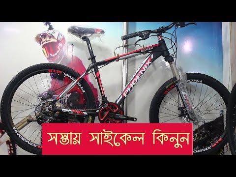 Cheapest Cycle In Bangladesh | Travel Bangla 24 | Bangshal Low Price Cycle Market