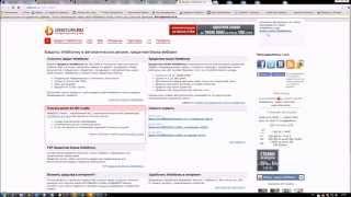 Как взять кредит WebMoney на Debtum(http://goo.gl/qPLVa1., 2015-03-06T06:37:29.000Z)