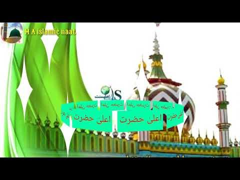 Ishq💝💝mohabbat Aala hajrat 💝💝 New Naat status video