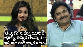 Telugu Ton...