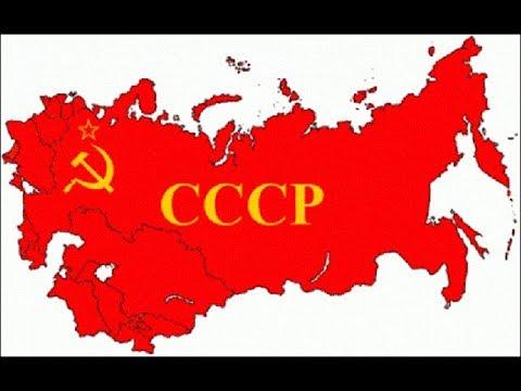 Картинки по запросу Домой в СССР - Вячеслав Негреба