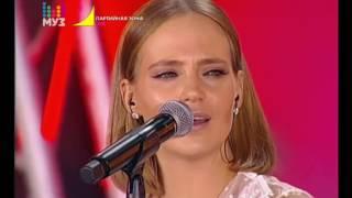 Глюк'oZa (Глюкоза) «Без тебя» | Партийная зона МУЗ-ТВ, 2.10.2016