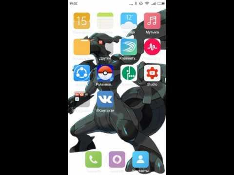 Скачать Игру Андертейл На Русском На Телефон - фото 4