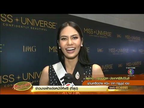 'น้ำตาล' เปิดใจพิเศษเบื้องหลังเวที Miss Universe ปลื้มกระแสแรงเชียร์ หลังประกวดรพลีริอบพลีริม