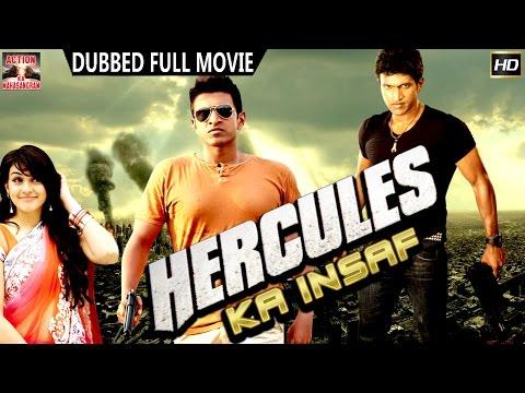 Hercules Ka Insaaf L 2016 L South Indian Movie Dubbed Hindi HD Full Movie