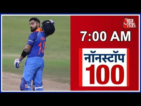 Non Stop 100: India Beats South Africa By Six Wickets In 1st ODI