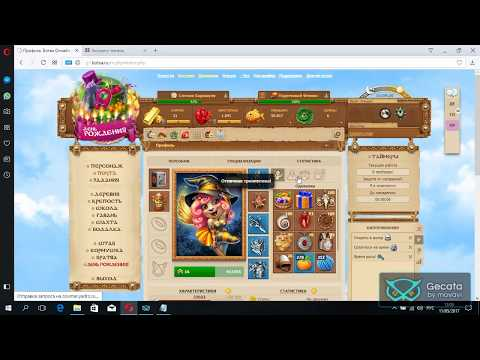Ботва онлайн | Ботва 2017|  Как играть в Ботву онлайн
