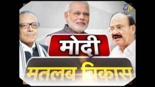 मोदी मैजिक की कहानी-Modi Magic Special-On 25th June 2016