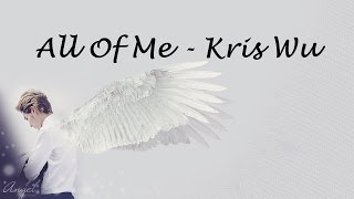 Kris Wu All Of Me Lyric Cover By Kris Wu Yifan