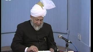 French Translation: Dars-ul-Quran 25th January 1996 - Surah An-Nisaa verse 4