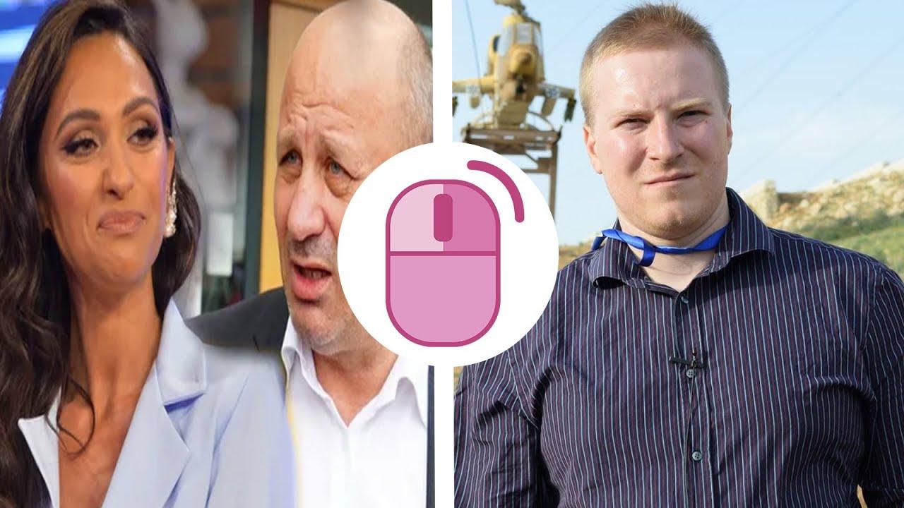 Ljupka Stević i general su totalni idioti. | Teša Tešanović