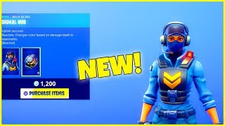 *NEW* WAYPOINT SKIN! (New Item Shop) Fortnite Battle Royale